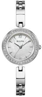 Bulova Ladies' Classic Box Set with Interchangeable Bezel Watch-??8X107