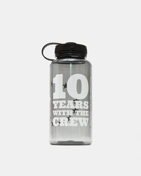Ubiq 10th Anniversary Water Bottle