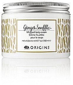Origins Ginger SouffleTM Whipped Body Cream