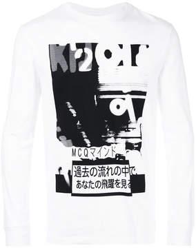 McQ printed T-shirt