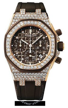 Audemars Piguet Royal Oak Diamond Chronograph 18 kt Rose Gold Ladies Watch