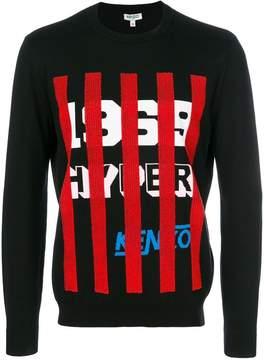 Kenzo Hyper print sweatshirt