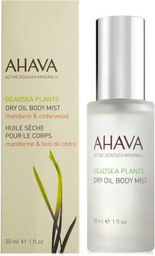 Ahava Dry Oil Body Mist Mandarin and Cedarwood Travel Size