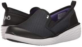 Ryka Neve Women's Shoes