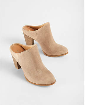 Express heeled slide mule booties