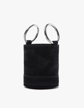 Bonsai 15 cm Bag in Black Nubuck