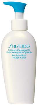 Shiseido Ultimate Cleansing Oil, 5 oz