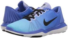 Nike Flex Supreme TR 5 Training Shoe