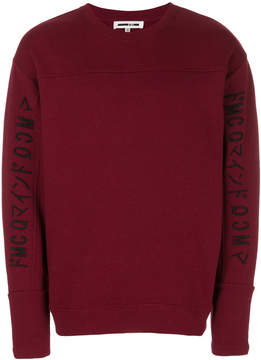 McQ embroidered logo sweatshirt