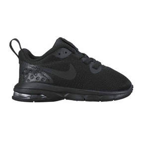 Nike Motion Boys Sneakers - Toddler