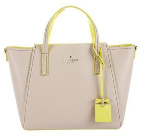 Kate Spade Ivy Drive Small Loryn Tote w/ Tags - NEUTRALS - STYLE