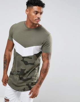 Hype T-Shirt In Khaki With Camo Panel
