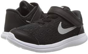 Nike Flex RN 2017 Boys Shoes