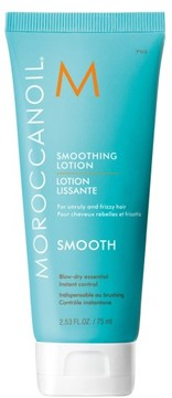 Moroccanoil Travel Size Smoothing Lotion