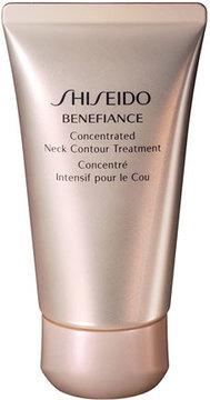 Shiseido Benefiance Concentrated Neck Contour Treatment, 1.8 oz.