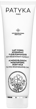 Patyka Almond Blossom Moisturizing Body Milk in Beige.