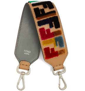 Fendi Strap You logo-embroidered leather bag strap
