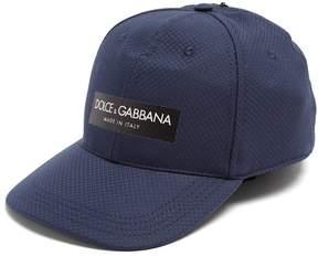 Dolce & Gabbana Logo-print cap