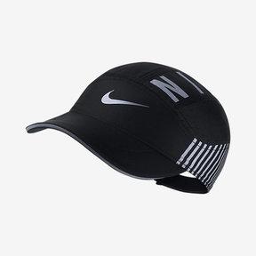 Nike AeroBill Elite Women's Adjustable Running Hat