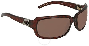 Costa del Mar Copper 580P Polarized Rectangular Sunglasses IB 10 OCP