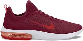 Nike Kantara Men's Running Shoes