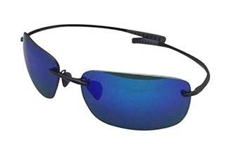 Maui Jim Kumu B724-02 | Polarized Gloss Black Rimless Frame Sunglasses