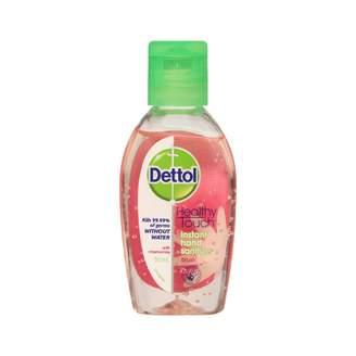Dettol Hand Sanitizer Chamomile 50 mL