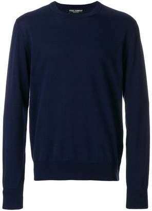 Dolce & Gabbana round neck jumper