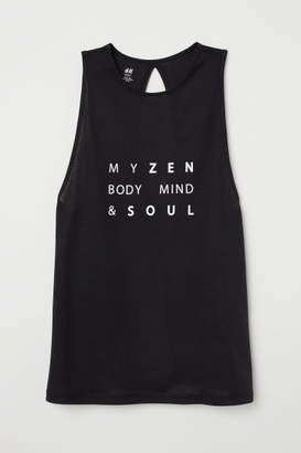 H&M Yoga Top - Black
