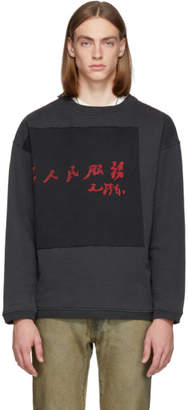 Enfants Riches Deprimes Black Kurosawa Sweatshirt