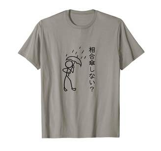 Thejapanshop Japanese Aiaigasa How about Sharing an Umbrella in Japanese T-Shirt
