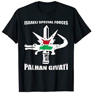 Commando Palhan Givati Idf Israeli Special Forces Gift Tee