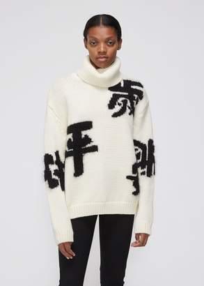 MS MIN Lucky Stoke Turtleneck Sweater