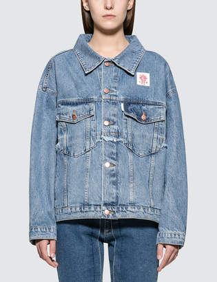 Aalto Oversized Denim Jacket