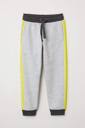 H&M Joggers - Yellow