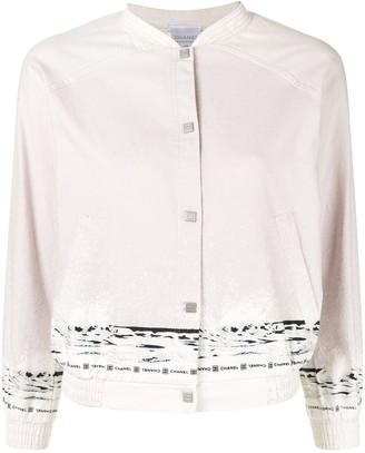 Chanel Pre-Owned long sleeve bomber jacket
