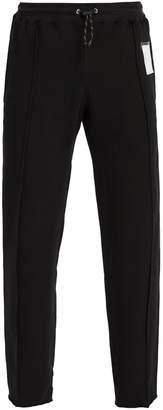 Satisfy Jogger cotton track pants
