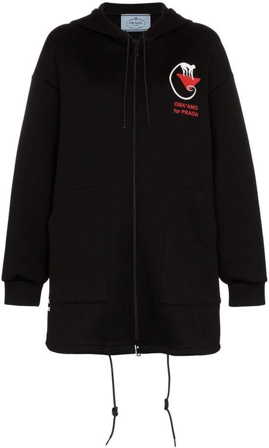 zip up oversized hooded jumper