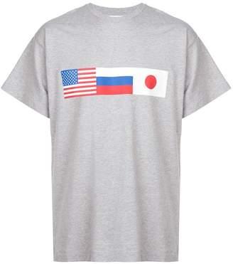 Gosha Rubchinskiy flag print T-shirt