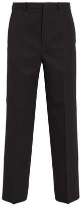 Jil Sander Peter wide-leg wool trousers