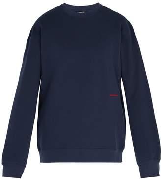 Calvin Klein Established-embroidery cotton sweatshirt