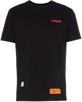 Heron Preston CTNMB print cotton t-shirt