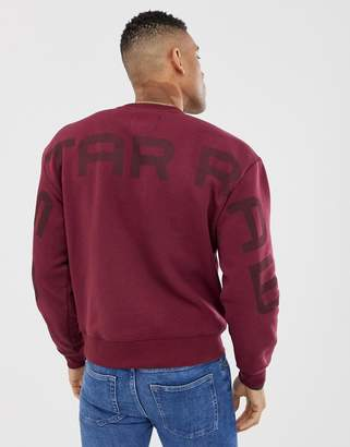 G Star G-Star crew neck sweat with exploded back logo detail in burgundy