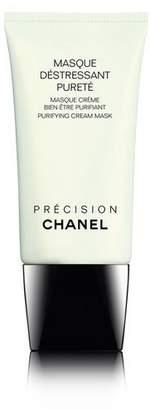 Chanel MASQUE DÉSTRESSANT PURETÉ Purifying Cream Mask 2.5 oz.