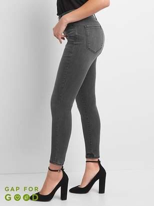 Gap Super High Rise True Skinny Jeans in Sculpt