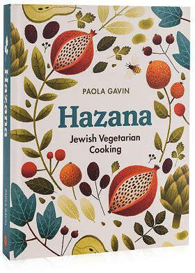 NEW Book Hazana