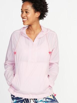 Old Navy Hooded 1/2-Zip Pullover Anorak for Women