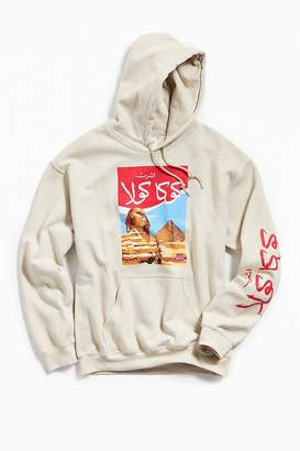 Urban Outfitters Coca-Cola Egypt Hoodie Sweatshirt