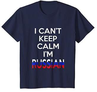 I Can't Keep Calm I'm Russian Funny T-shirt