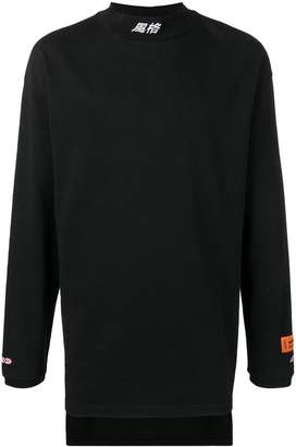 Heron Preston fitted turtleneck chinese top
